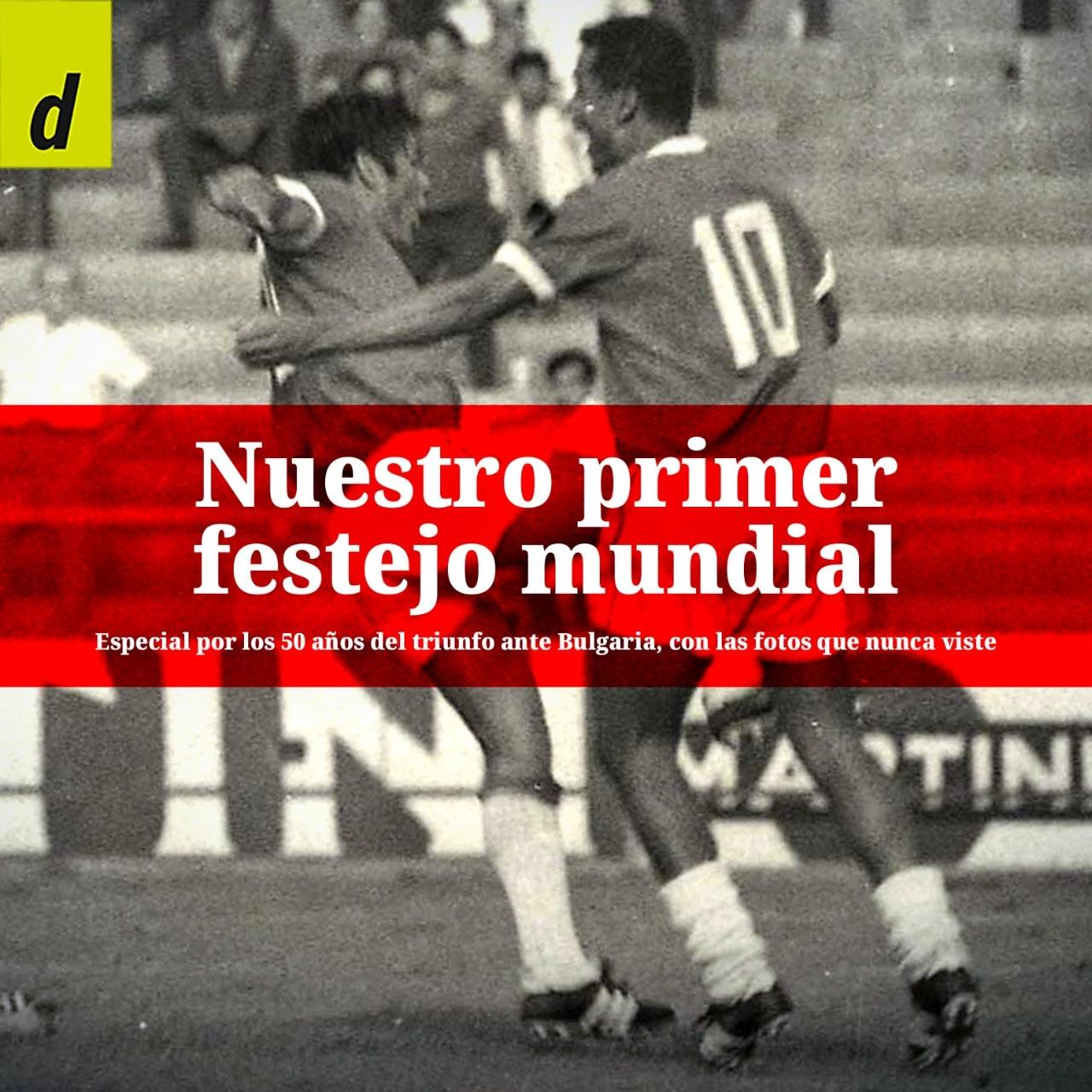 Per+u vs Bulgaria en México 1970